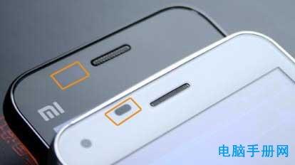 小米手机光线感应器与距离感应器