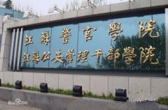 武汉体育学院是几本_华北科技学院怎么样是几本?华北科技学院即将改名了申请成功了吗