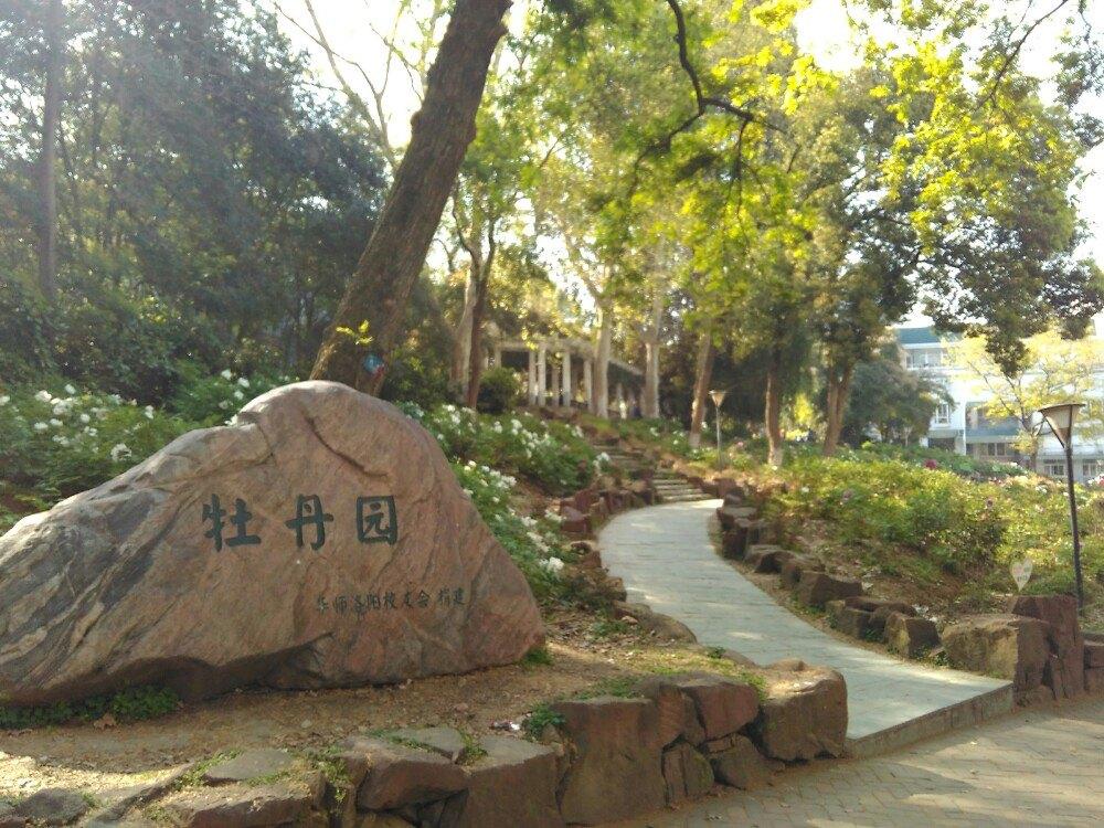 全国师范大学排名_华中师范大学排名全国第几,华中师范的王牌专业有哪些?