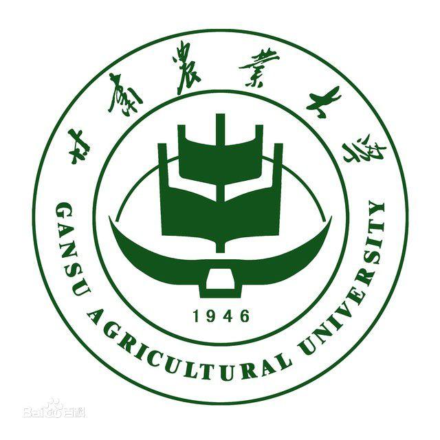 甘肃农业大学档案馆_甘肃农业大学是几本 是一本吗?