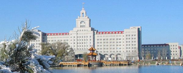 哈尔滨商业大学怎么样好不好?是几本?学校排名多少?图片