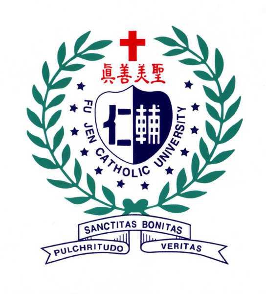 辅仁大学招生_台湾辅仁大学相当于几本什么大学,辅仁大学世界排名多少