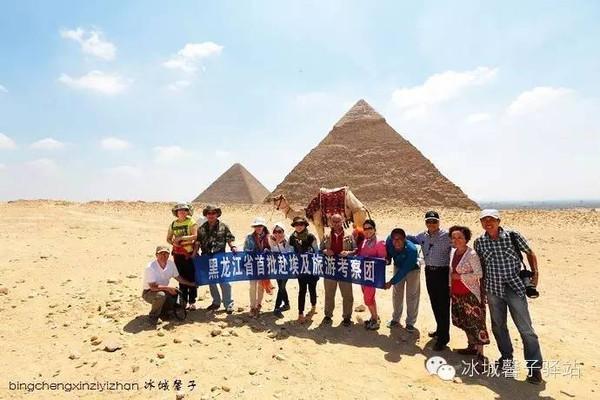 【埃及金字塔旅游】走近埃及金字塔,穿越五千年的岁月